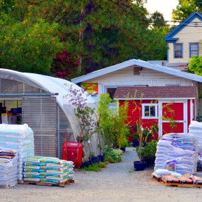 Awesome Sweetland Garden Supply Yard